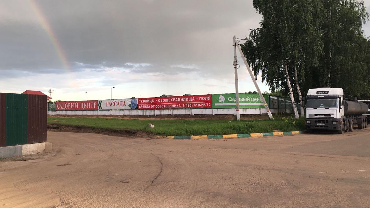 sadovyy-centr-ostrovtsy-01