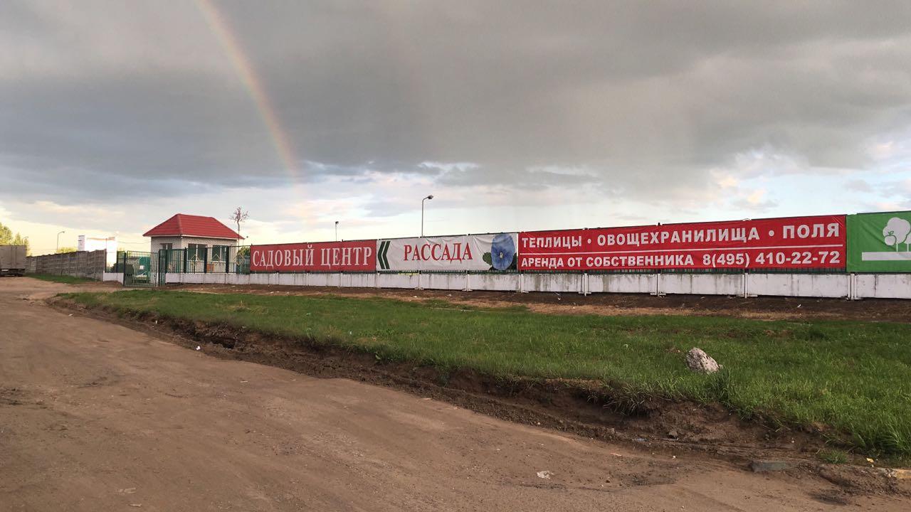 sadovyy-centr-ostrovtsy-02